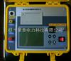 氧化鋅帶電測試儀/避雷器檢測儀/氧化鋅避雷器測量儀