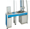 nanoscan855德国霍梅尔,nanoscan855粗糙度和轮廓组合测量设备