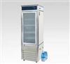 YP-150SD上海药品稳定性试验箱,药品稳定试验箱报价