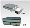 NK-D450-D石墨电热板