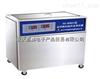 KH-100DY台式医用数控超声波清洗器、内槽 :300*150*138、容量 6L、 手动进酶
