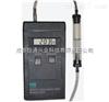 英国凯恩,SGA94二氧化硫烟气分析仪