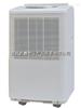 SD-251B除湿机、25升/天、功率: 500W、适用面积:20-45 m2、RH40-90%任意