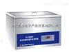 台式高功率数控超声波清洗器 、容量 6-27L、温度范围:常温-80℃、 50-100w