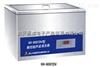 台式高频数控超声波清洗器、内槽尺寸500*300*180 、 27L、 700W、 常温-80℃