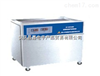 单槽式高频数控超声波清洗器、内槽尺寸:600*300*400、容量72L、 常温-80℃