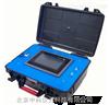 HHP9000汽车尾气排放检测仪