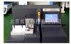 ZC27A大小鼠尾部自动标号仪