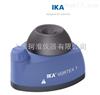 德国IKA Vortex 1试管振荡器
