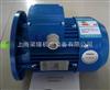 NMRW050-1:50紫光铸铝减速机配套紫光三相异步电机