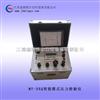MY-DXQ智能箱式压力校验仪