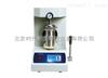 tp 683时代新维抗燃油氯含量测定仪润滑油分析仪器