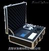 XTJK-708B便携式COD氨氮总磷总氮测定仪