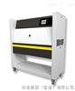 紫外線老化測試儀_紫外光耐氣候實驗箱