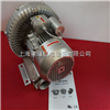2QB610-SAH16塑料机械设备高压风机