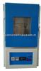TX-B-012电池热冲击试验箱