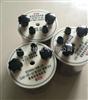 BZ3C-100kΩ直流标准电阻