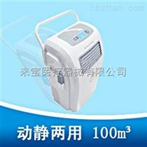 YKX-80医用移动式空气消毒机